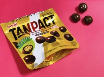 明治TANPACTミルクチョコレート♡ビスケットINでザクザク食感がおいしい!