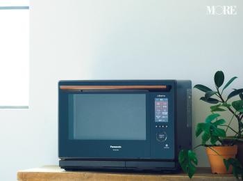 """手間を省いて""""ラク家事""""しよう‼ 炊飯ジャー、洗濯乾燥機など「ハイスペック家電」BEST3【2020年MORE家電大賞】"""