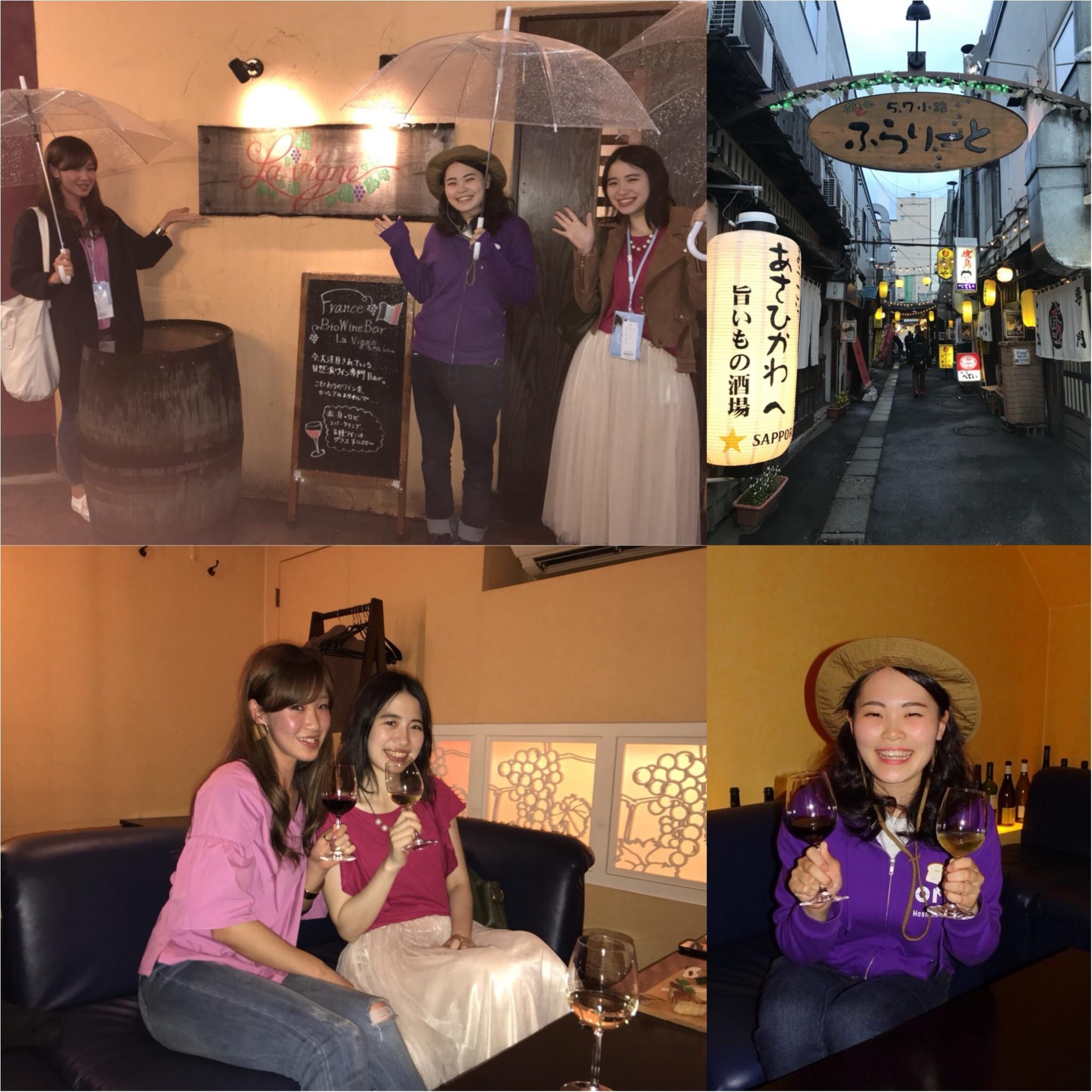 【北海道】『星野リゾート OMO7 旭川』&『星野リゾート トマム』のプレスツアーに参加してきました!女子に嬉しい可愛いお部屋や貴重な体験も!_8