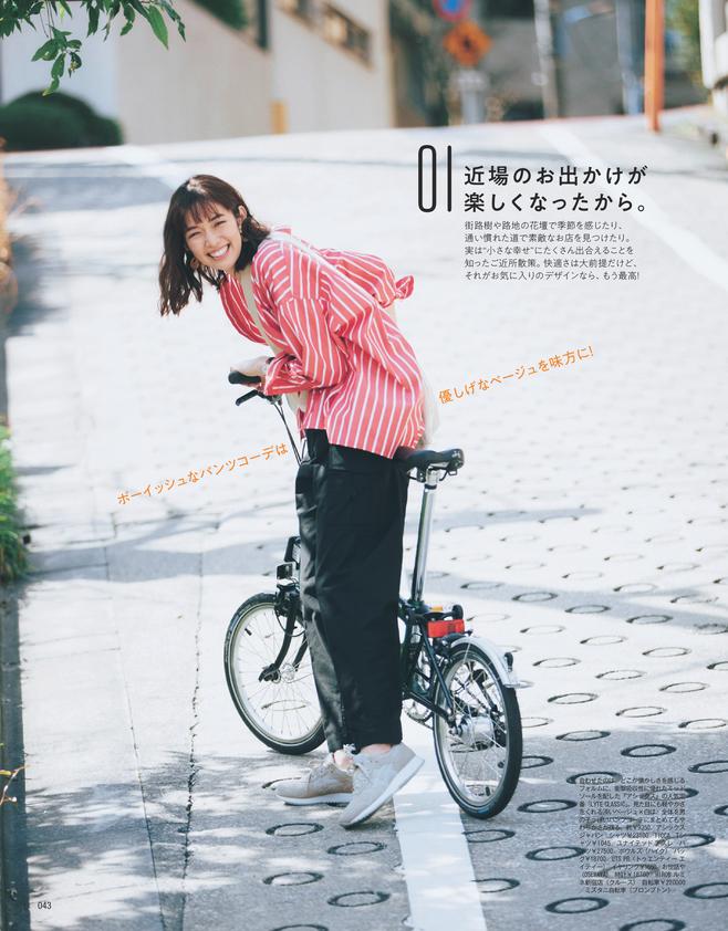 おしゃれが「変わる」スニーカー「高まる」サンダル(4)
