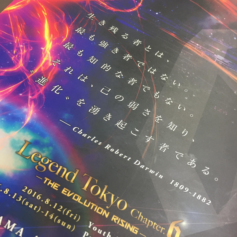 《より多くの人達にダンスを》新次元ダンスコンテスト【Legend Tokyo】が進化を続ける理由とは。_6