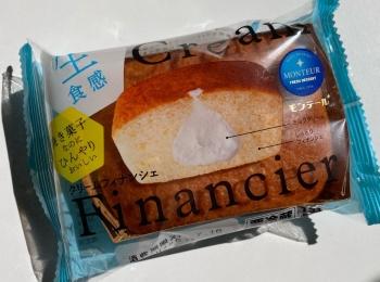 【スイーツ】甘党さん大集合!あの有名なモンテールおすすめスイーツを食べてみた♡