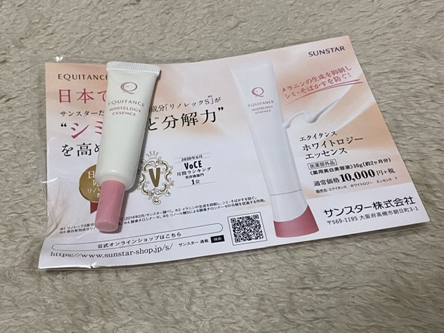 【美容系サブスク】BLOOMBOX(ブルームボックス)8月分レポ♥_6