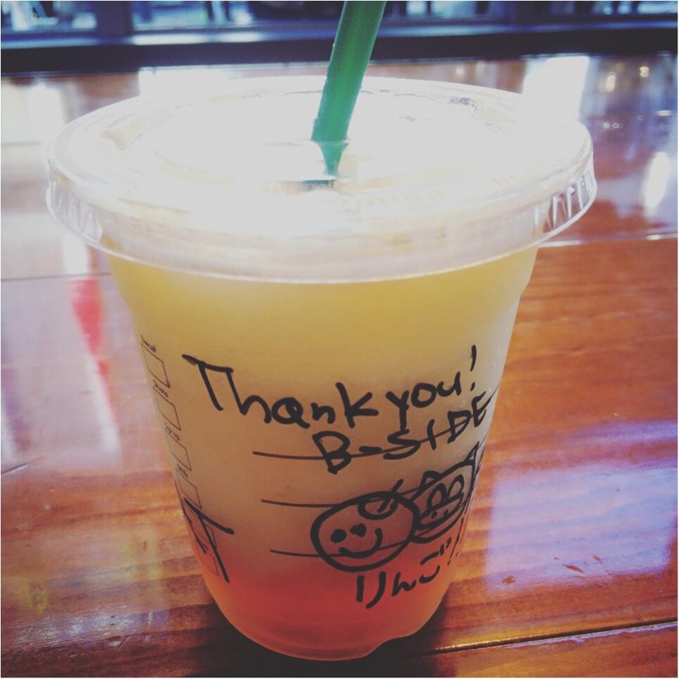 季節&店舗限定!フラペチーノのとは一味違う!ひんやりおいしいSTARBUCKSのFrozen Apple Tea☆_2