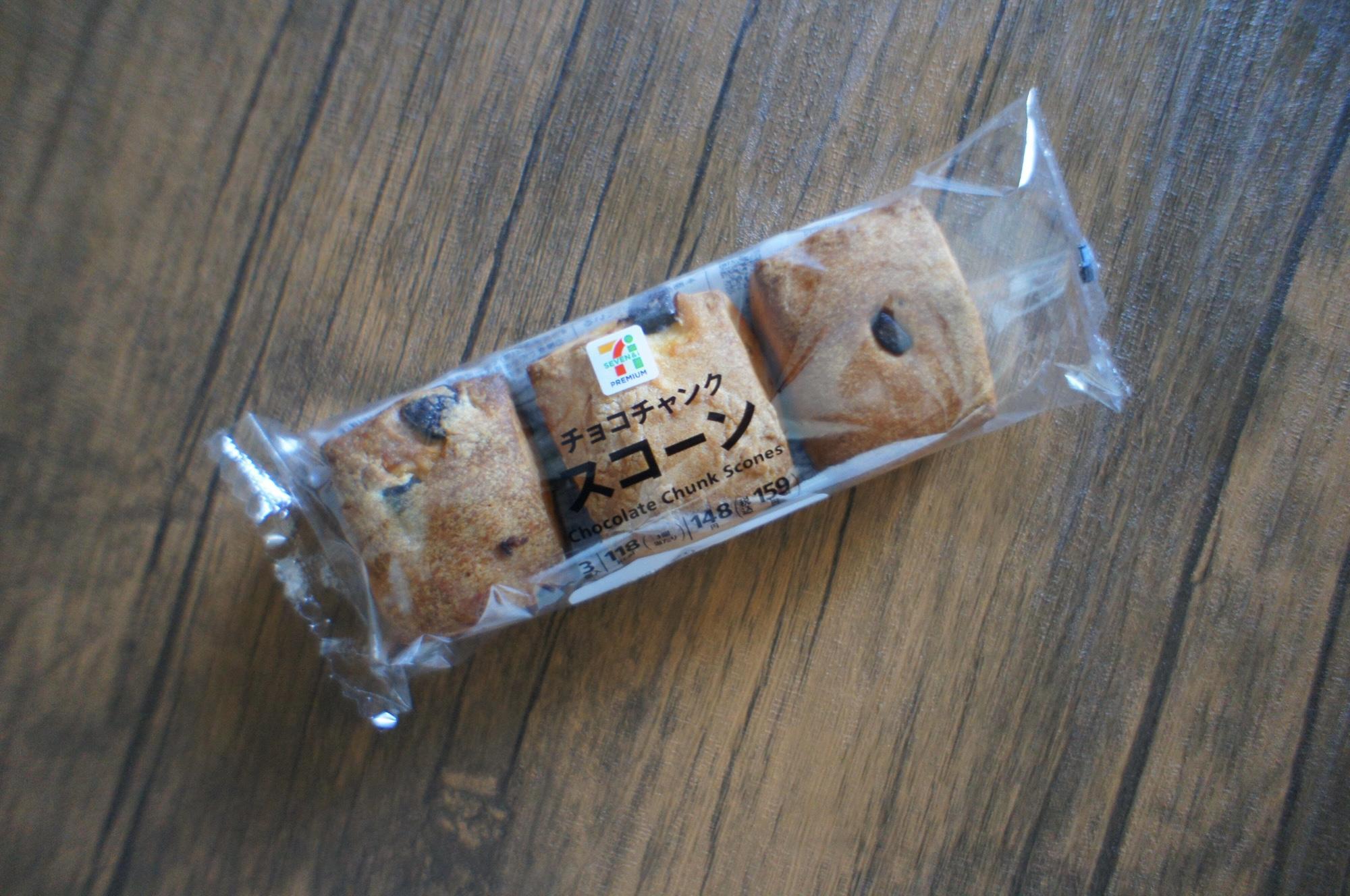 《なんと1個49円❤️》リピーター続出!【セブン-イレブン】チョコチャンクスコーン☻_1