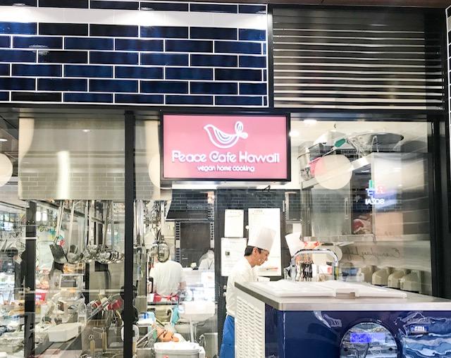 『渋谷スクランブルスクエア』はおしゃれなカフェ・スイーツ・お土産ショップの宝庫! おすすめグルメ11選 photoGallery_1_3