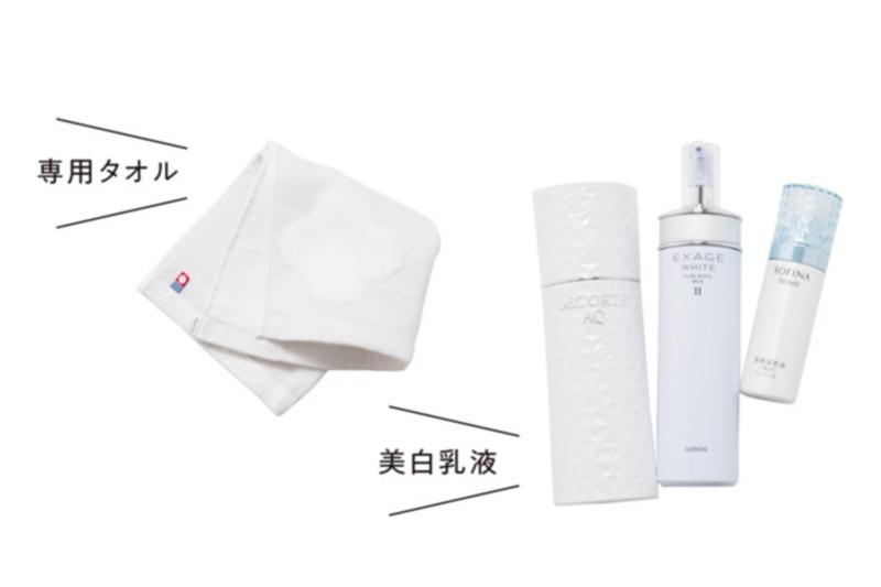 美白化粧品特集 - シミやくすみ対策・肌の透明感アップが期待できるコスメは? 記事Photo Gallery_1_22