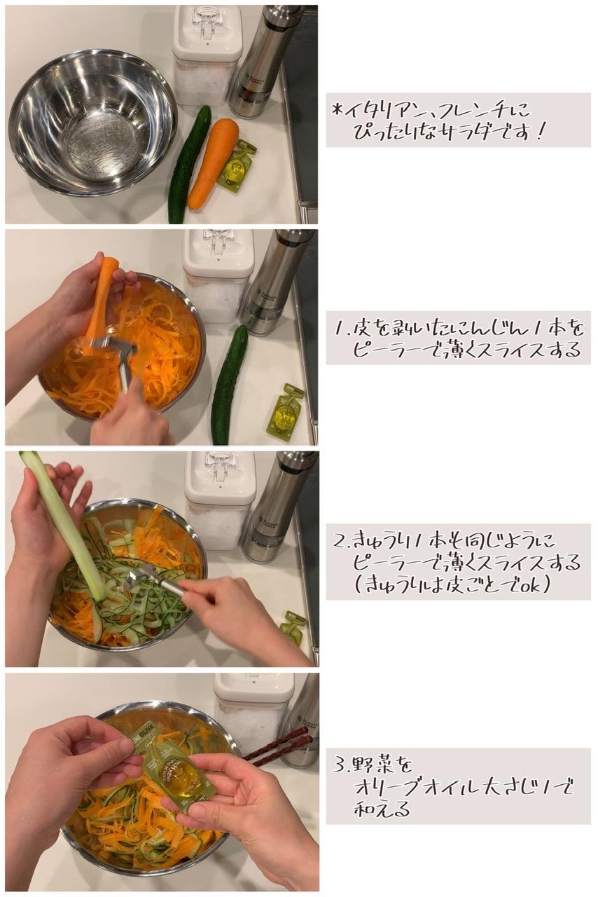 【レシピ】カッテージチーズでオシャレシピ3選_7