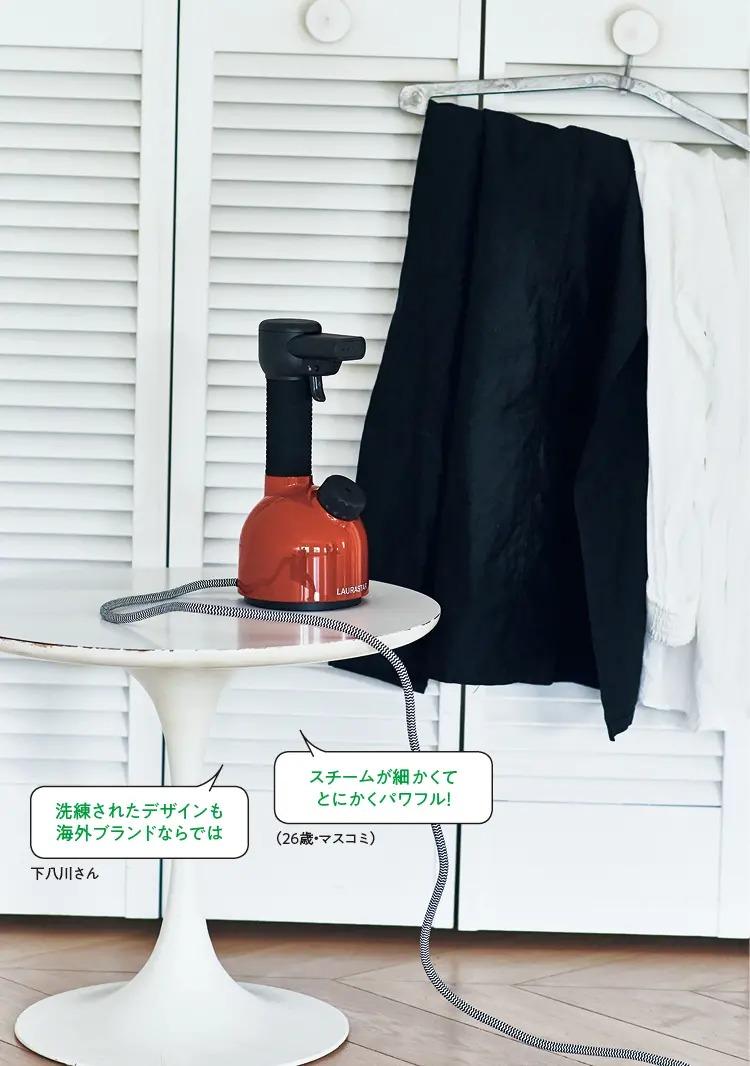 おしゃれ家電おすすめのLaurastar 加圧式除菌脱臭スチーマー IGGI「スチームが細かくてパワフル、洗練されたデザインも海外ブランドならでは」
