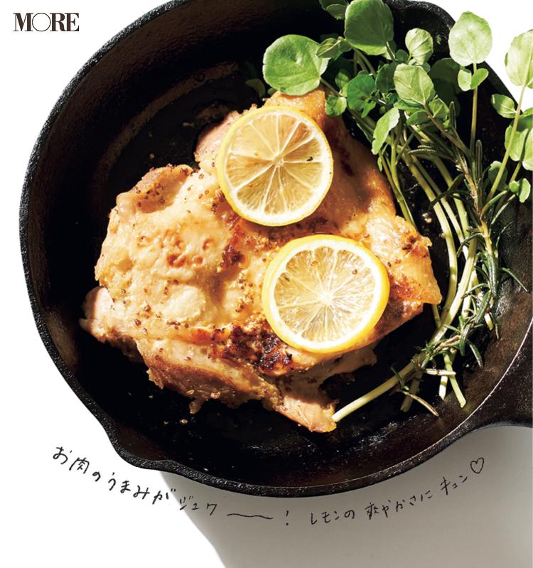 簡単キャンプ飯レシピのスキレットで作るハニーマスタードチキン「お肉の旨味がジュワ〜!レモンの爽やかさにキュン」