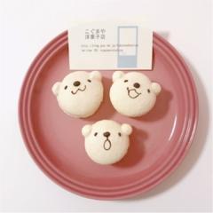 """福岡のお土産に買いたい♡ 愛らしい表情に""""キュン""""となる『 こぐまかろん 』が大人気♡♡"""