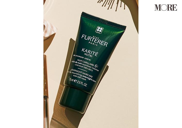 美髪の秘訣は夜にあり! くせ・うねり、乾燥ダメージなどを防ぐ「夜の集中補修ヘアケア」6選_3
