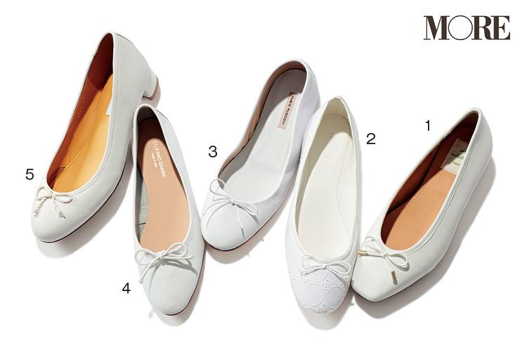今すぐも夏も使える靴はどれ? 足もとは軽やかに、夏。「マストな4タイプ」はこれだ!_3_3