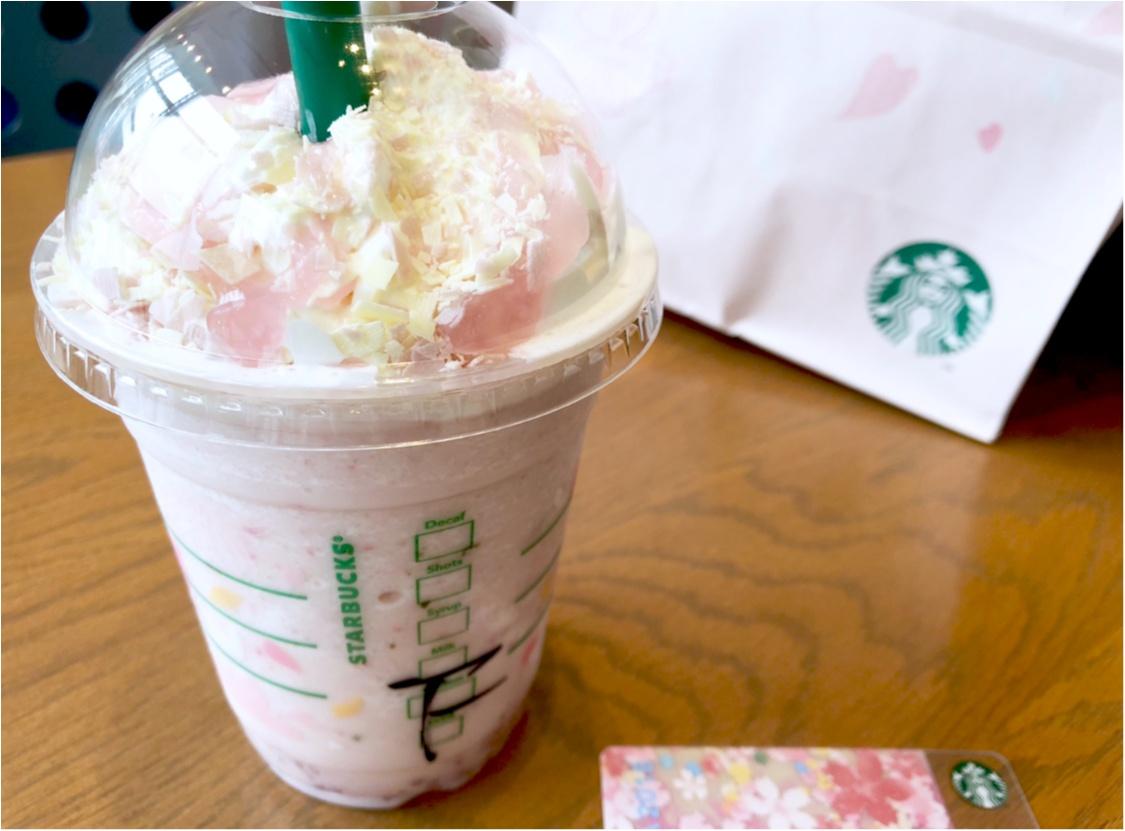 【スタバ】今年も桜の季節がやってきた❤️《さくらストロベリーピンクもちフラペチーノ》は新感覚のおいしさ!_3