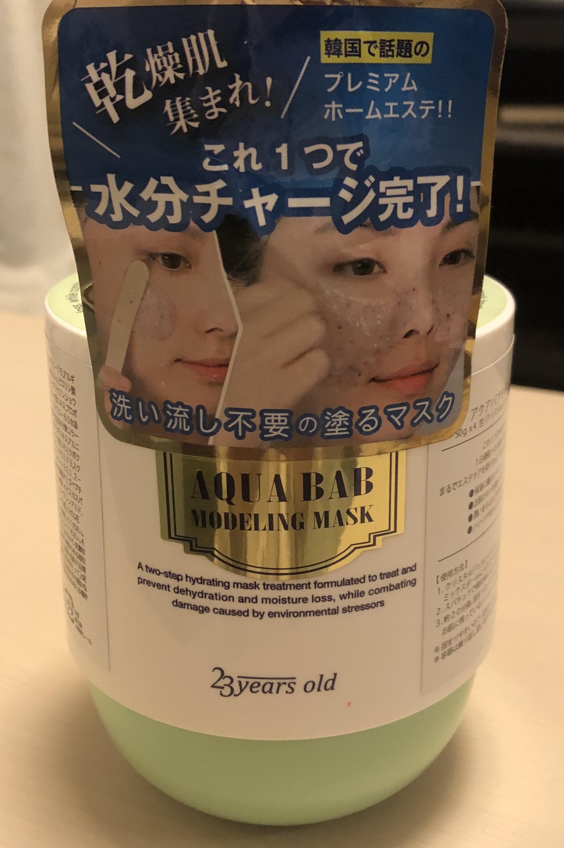 """【大絶賛!!】""""水分爆弾パック""""のお試しレポ_1"""