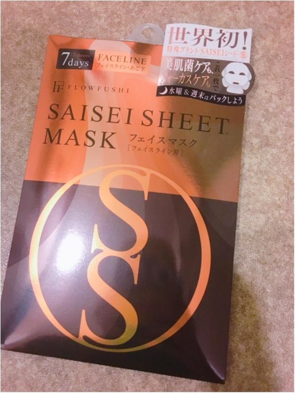 〇〇〇500億個の力で肌を再生?FLOWFUSHIが真剣に考えた世界初のシートマスクがすごい!_4