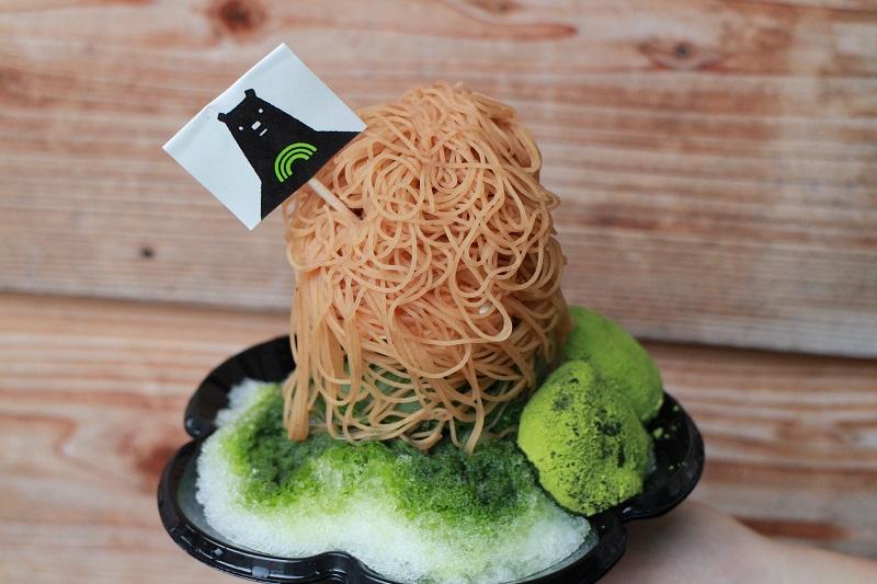 『茶氷プロジェクト』、静岡市『雅正庵 おやいづ本店』の「世界⼀濃い抹茶モンジェラン氷」