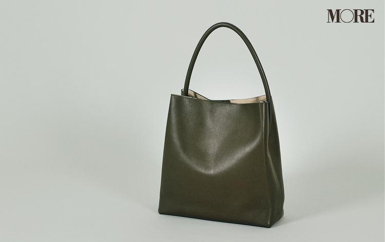 モダンウィーヴィングのバッグ