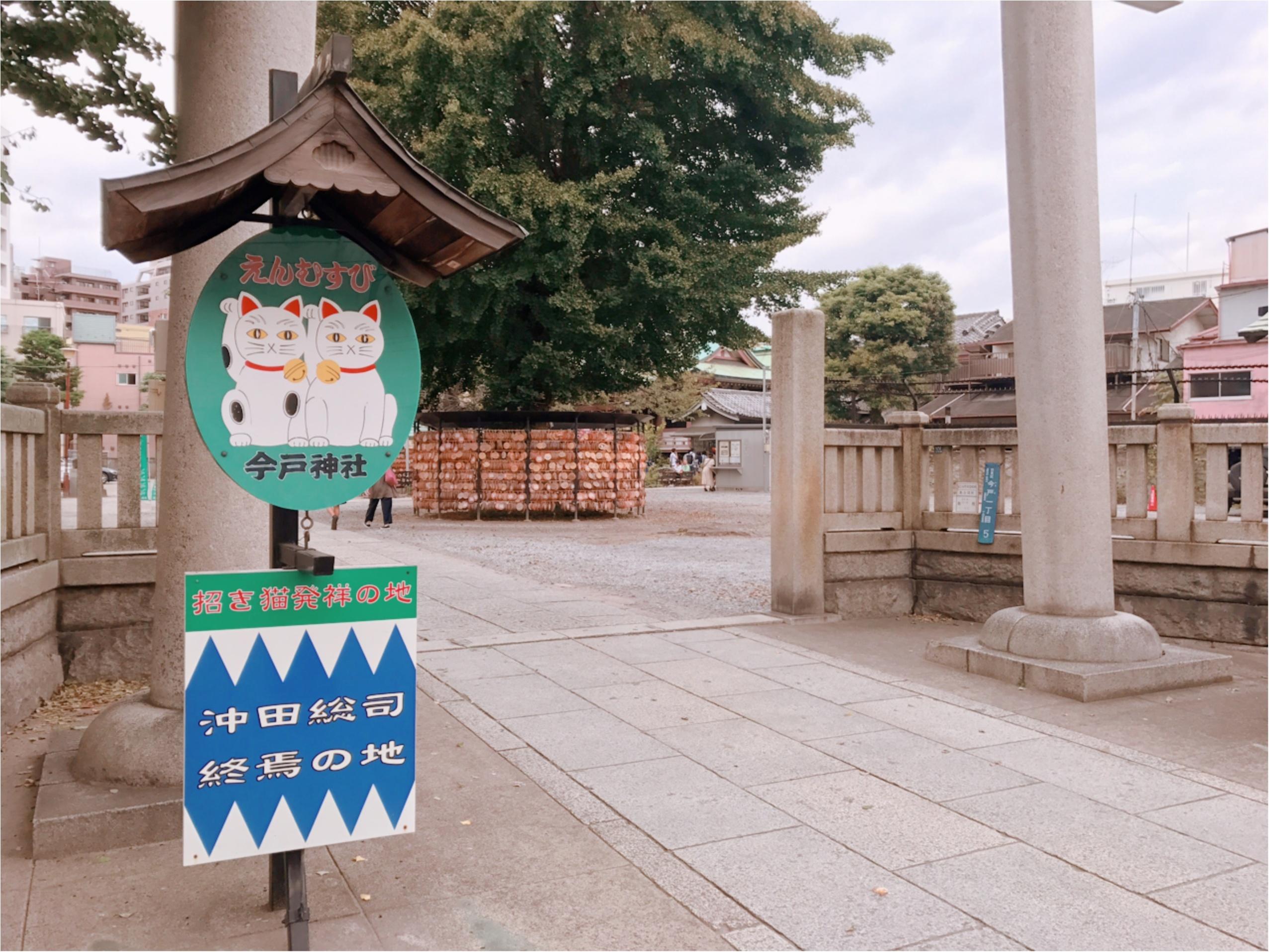浅草の縁結びといえば【今戸神社】♡おみくじが面白いです!_1