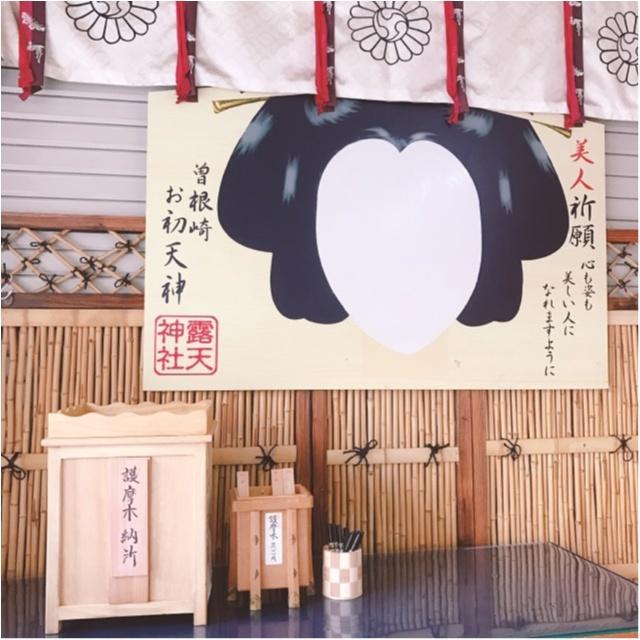 【大阪パワースポット巡り】桜のキレイな露天神社で春に向けて良縁祈願を♡_5