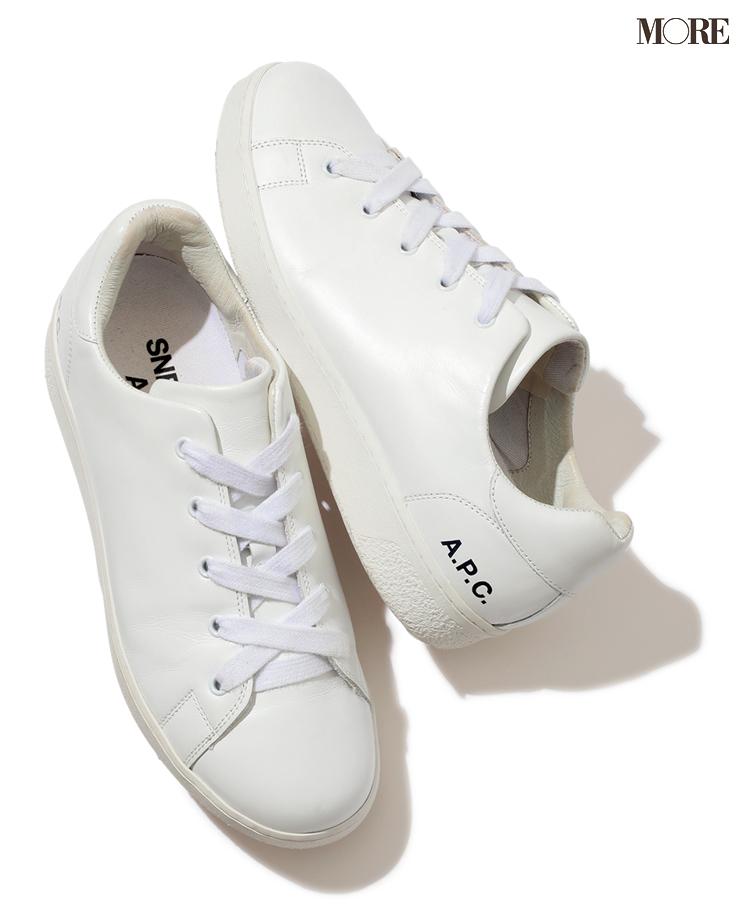 白いレザースニーカーなら理想の「きれいめ」もお手のもの! スタイリスト高野麻子さんの注目ブランド5選_9