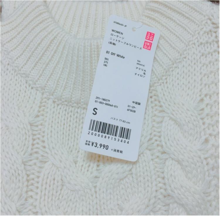 《プラスワンでもっと可愛く♡》この冬のマストバイ商品、UNIQLOのニットケーブルワンピース♡_1
