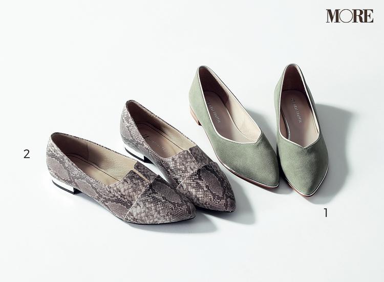 オリエンタルトラフィックの春の靴できれい色にトライ