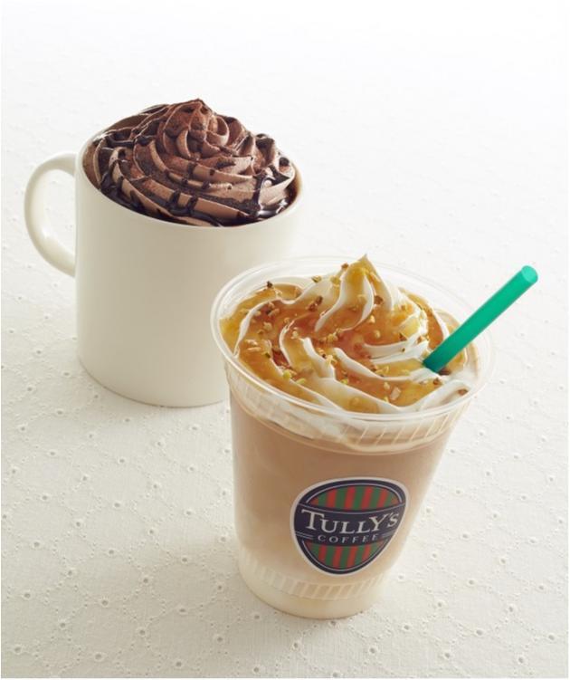 『タリーズコーヒー』の新作はチョコレートとハニーナッツ♡_1