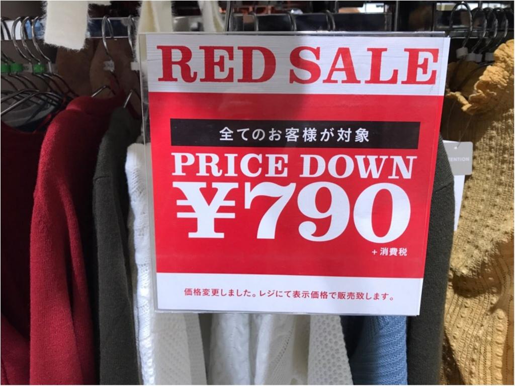 【GU】《RED SALE直前セール開始★》人気商品はSALE直前にGETせよ!!この人気商品、こんなに安く手に入れちゃいました!_1_2