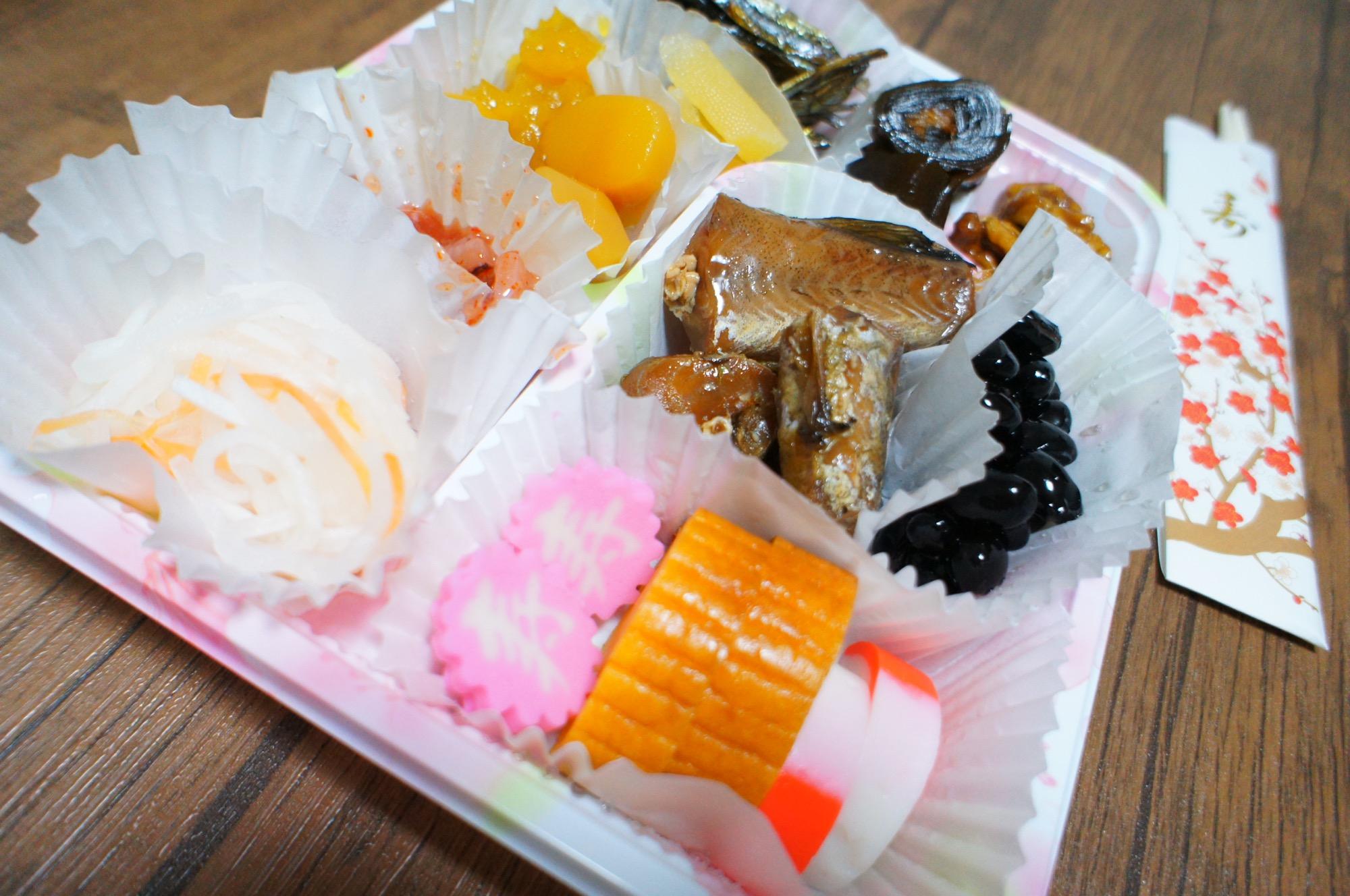 《カスタマイズ自由❤️》超人気!食べきりサイズ【ローソンストア】100円おせち☻_4