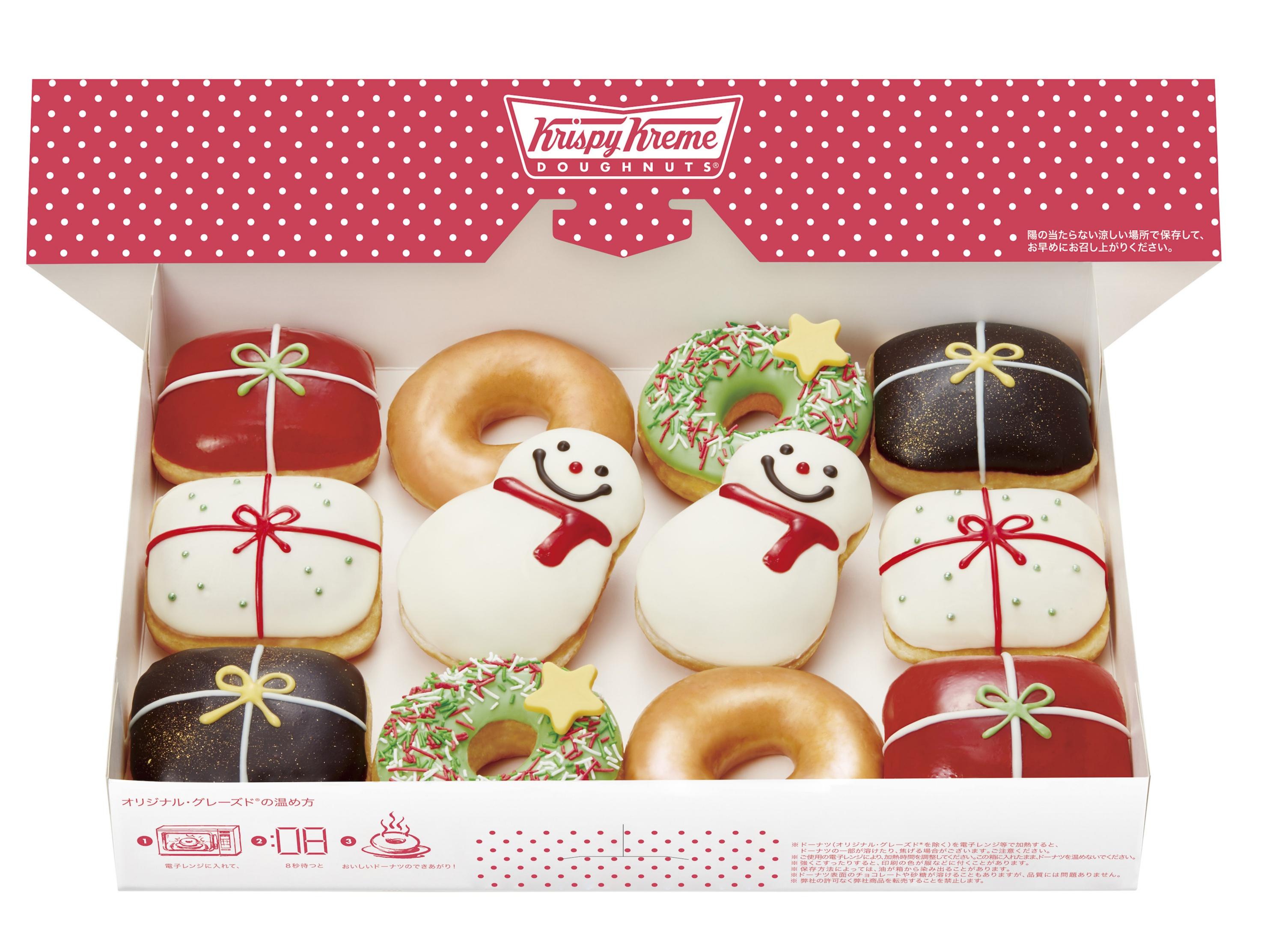 待ってましたっ! 『クリスピー・クリーム・ドーナツ』のホリデーダズンがなくちゃ、クリスマスは始まらない♡_1