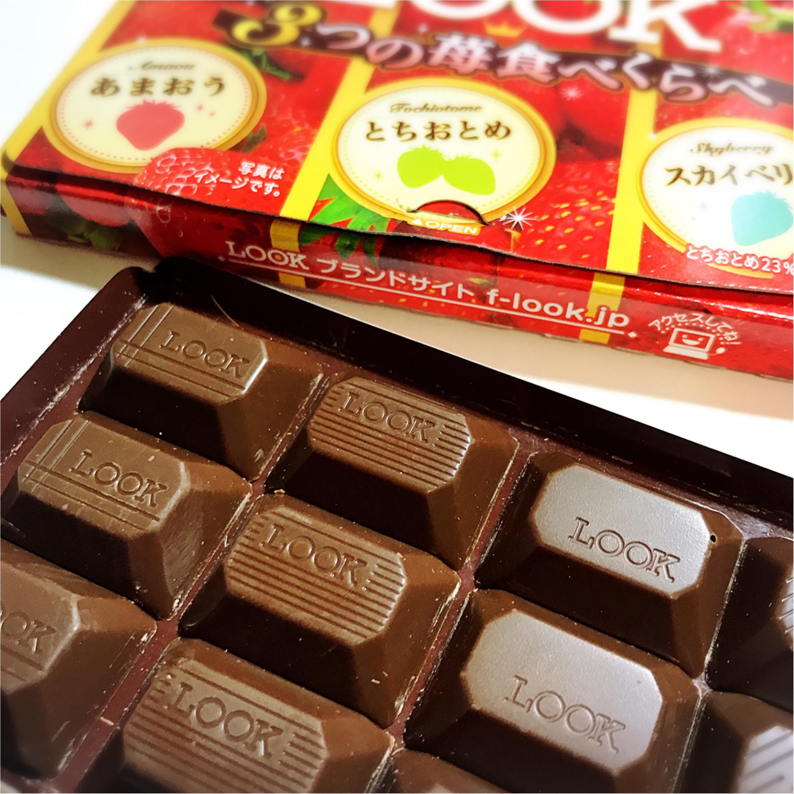 ❤︎3つの苺を食べくらべ❤︎LOOKの新作チョコレートで贅沢いちご狩り気分♪_5