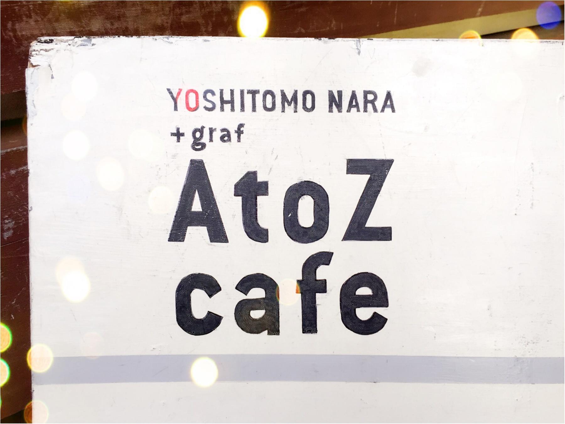 …ஐ お洒落女子会するなら!!南青山の【A to Z cafe】がオススメ♡ ஐ¨_1