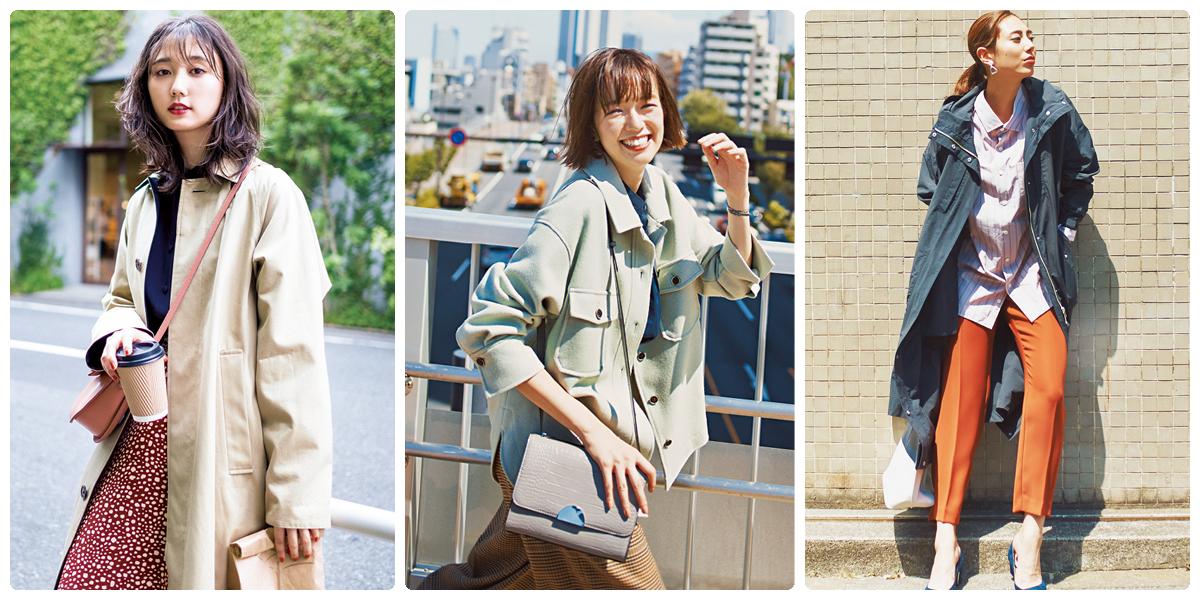 レディースアウター特集《2019年版》- ジャケットやコートなど、20代女子におすすめのコーデまとめ_1