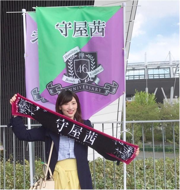 【欅坂46 2nd YEAR ANNIVERSARY LIVE】へ行ってきました♡_3
