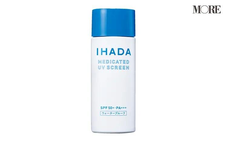 イハダ 薬用UVスクリーン