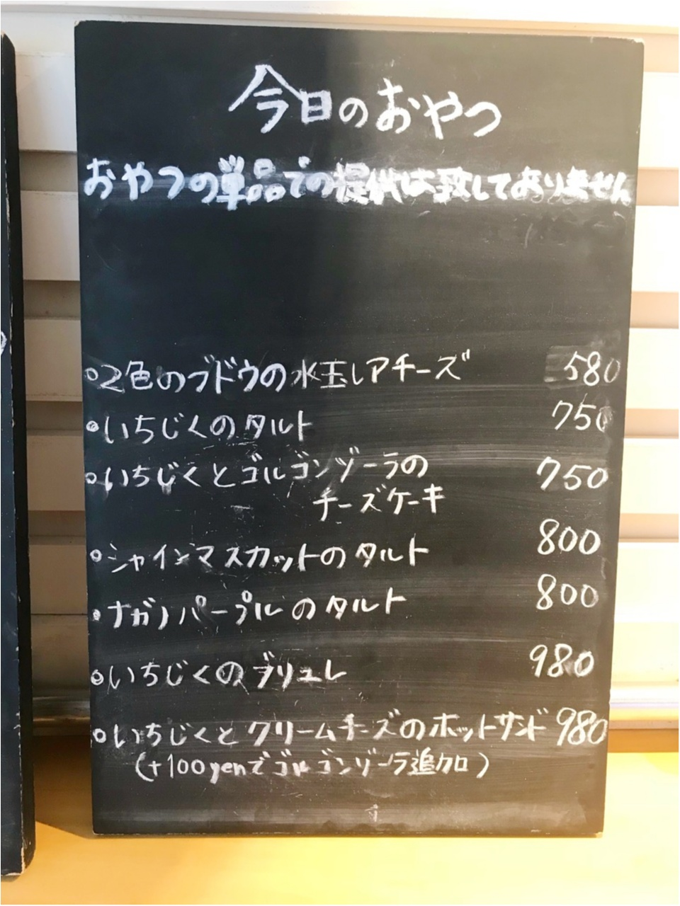 無花果のブリュレパフェ♡大人気カフェ*ソビノワ*_3