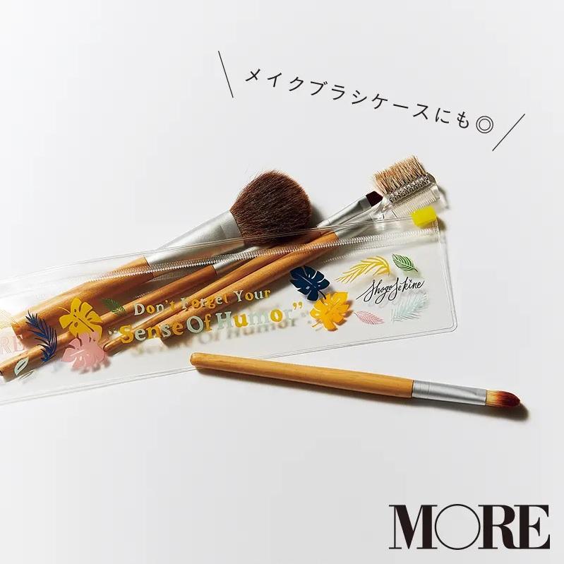 【本日発売】MORE9月号の付録はボタニカル柄扇子&クリアポーチ! 大人気イラストレーターSHOGO SEKINEさんとコラボしたエコなアイテム_3