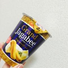 moco▶︎なんじゃこりゃー!!美味しすぎるジャガビー登場♡!!