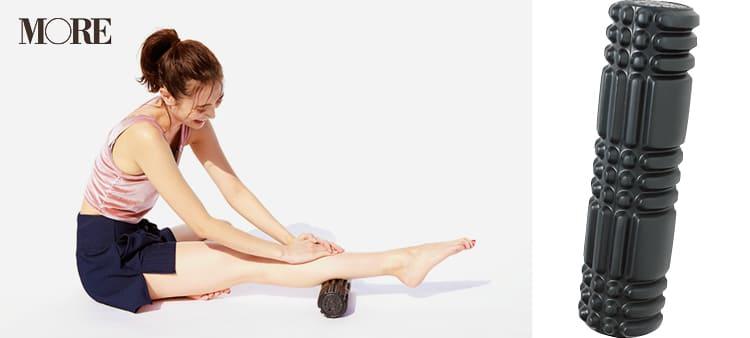 美ボディを目指す筋トレメニュー特集 - 二の腕やせ、脚やせなどジムや自宅でする簡単トレーニング方法をプロやモデルが伝授! PhotoGallery_1_45
