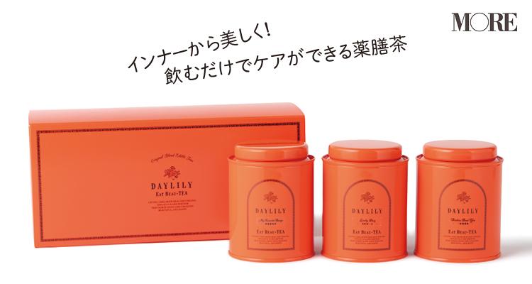 『DAYLILY』「EAT BEAU-TEA 3缶BOX」