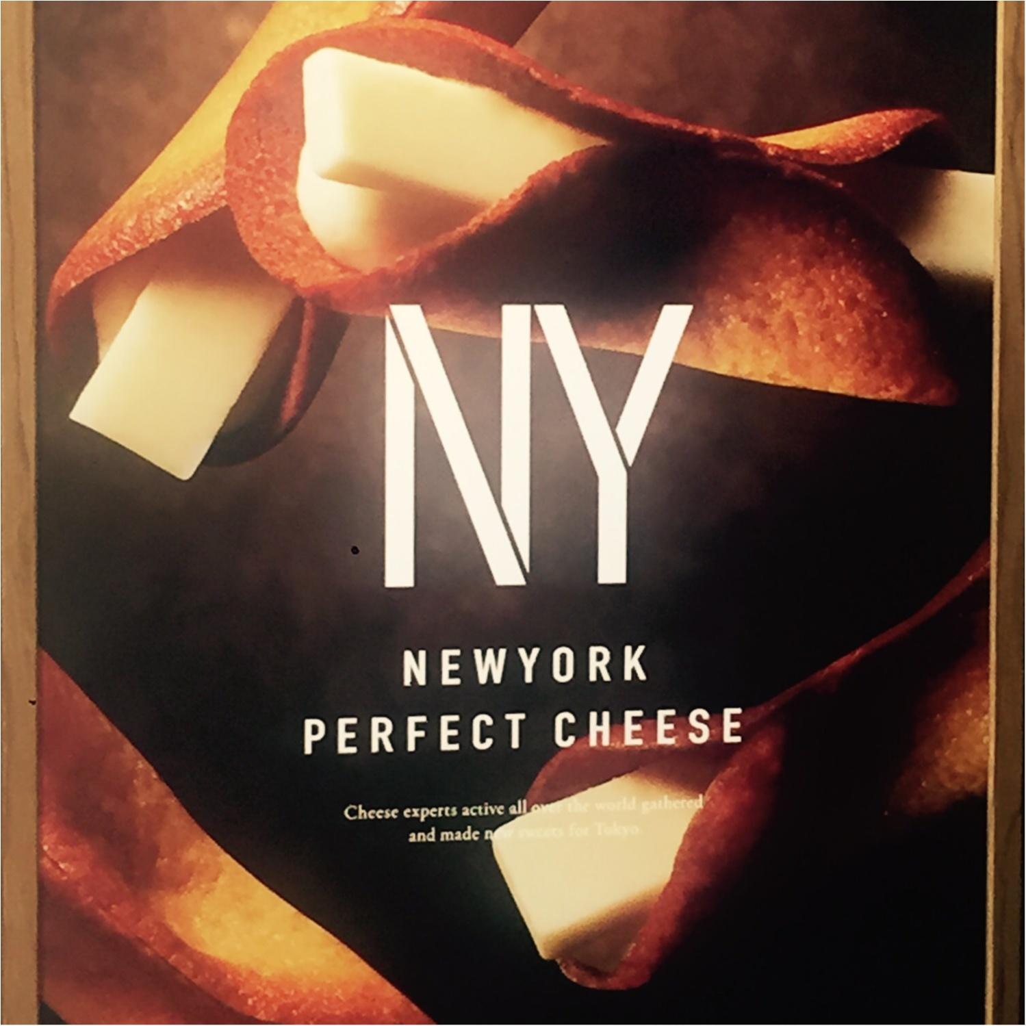 東京駅で発見!話題の【ニューヨークパーフェクトチーズ】♡_1