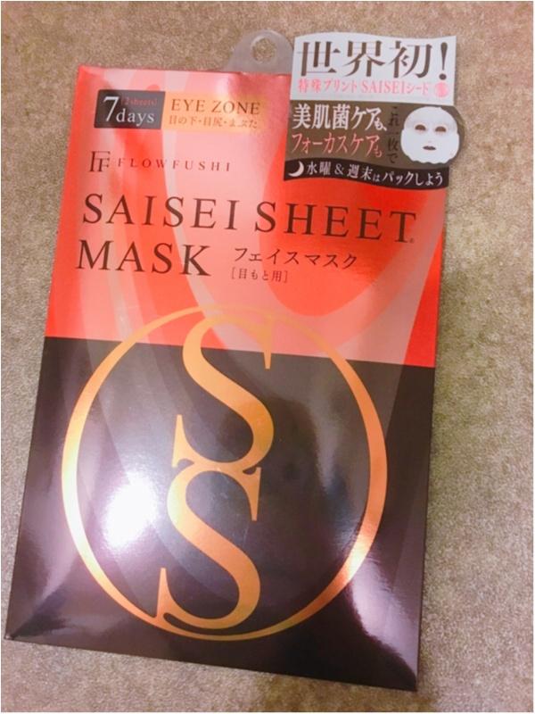 〇〇〇500億個の力で肌を再生?FLOWFUSHIが真剣に考えた世界初のシートマスクがすごい!_3