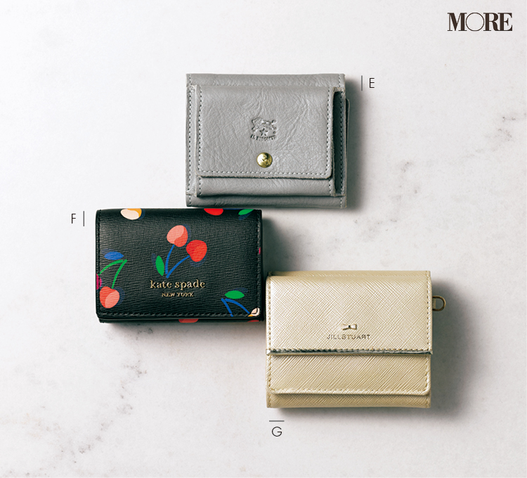 キャッシュレス時代は二つ折り財布・ミニ財布・マルチケースが主流! 20代の溺愛ブランドをチェック♡_7