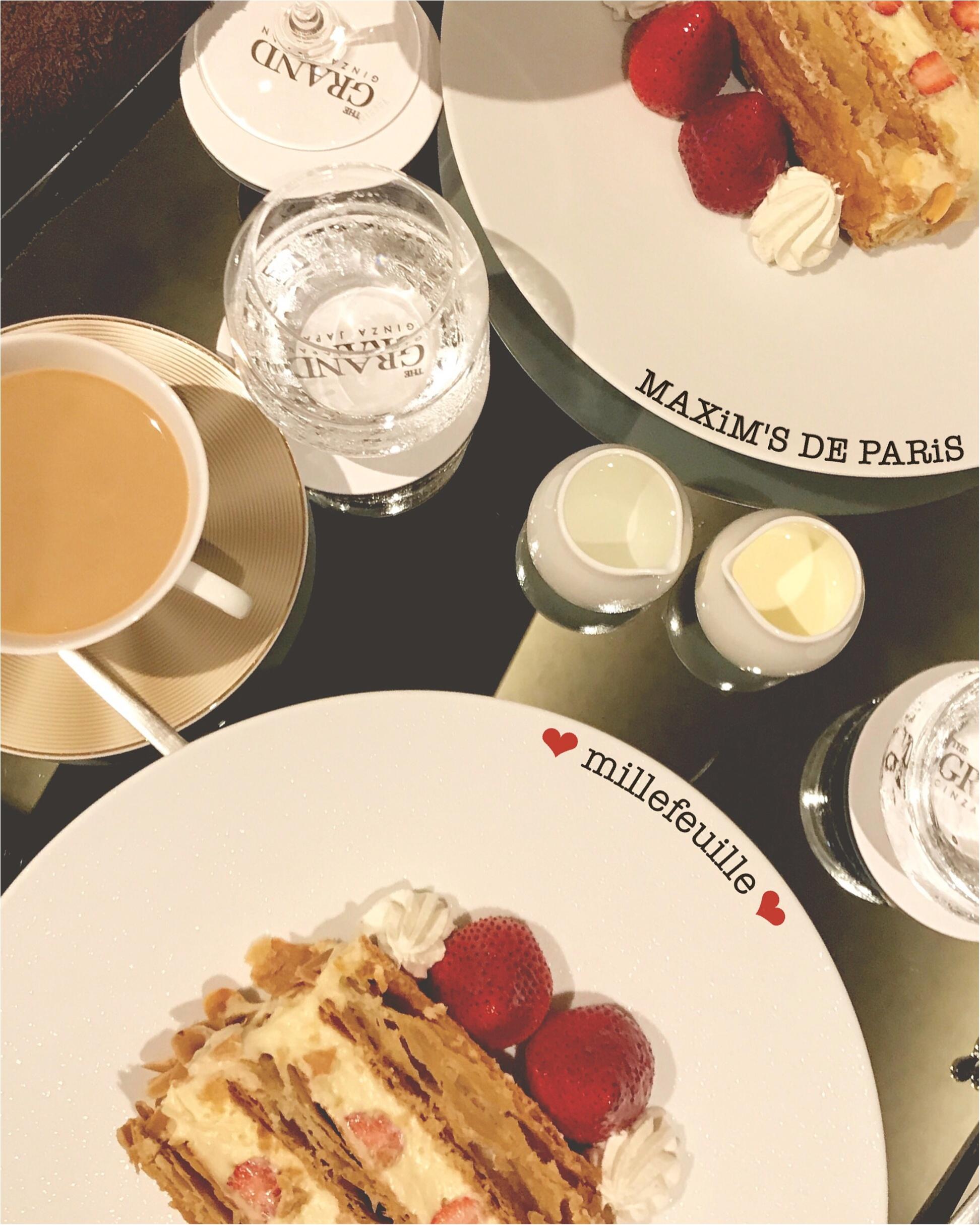 【SWEET】伝説の、マキシム・ド・パリのミルフィーユが銀座で復活!当時と変わった?味わいはいかに♡_3