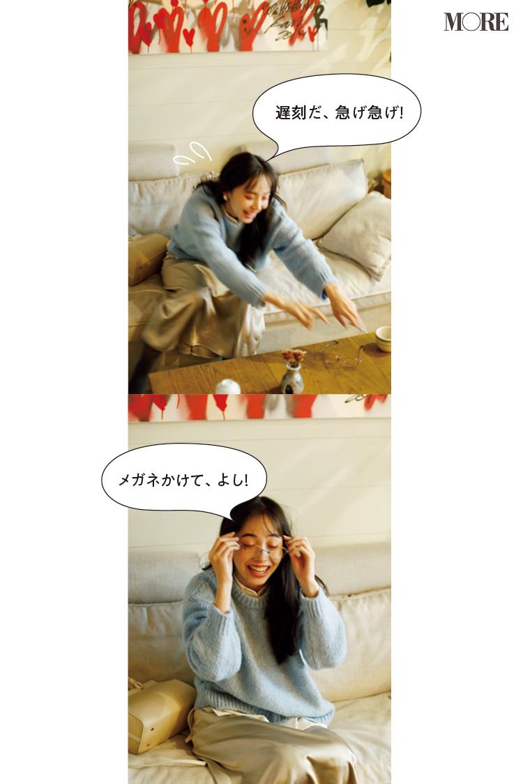 """井桁弘恵、""""さすが女優""""な動きで魅せる!【モデルのオフショット】_1"""