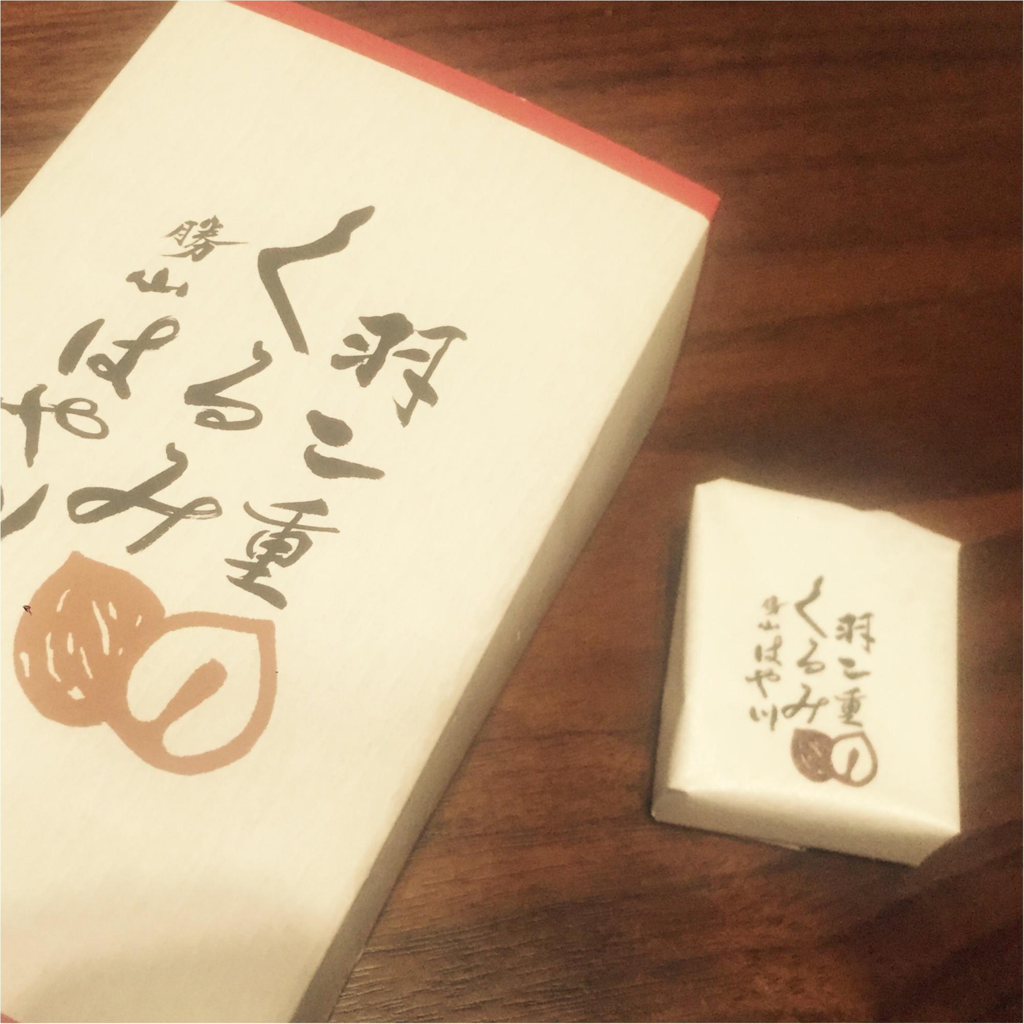 福井の銘菓♡羽二重餅が美味しい!おすすめは、くるみの風味がアクセントのはや川♡_2