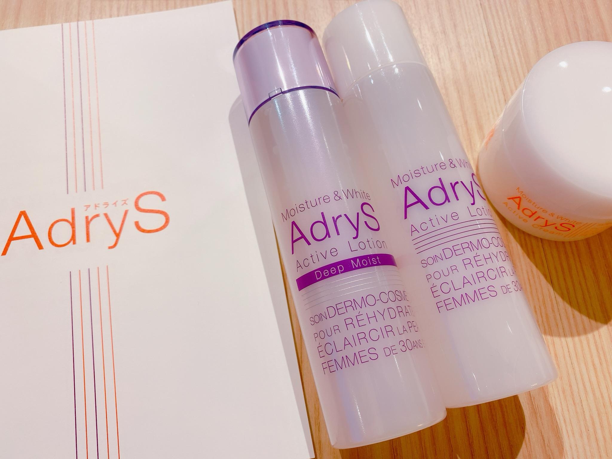 乾燥する季節にぴったりの大正製薬の新スキンケアブランド【AdryS(アドライズ)】_3