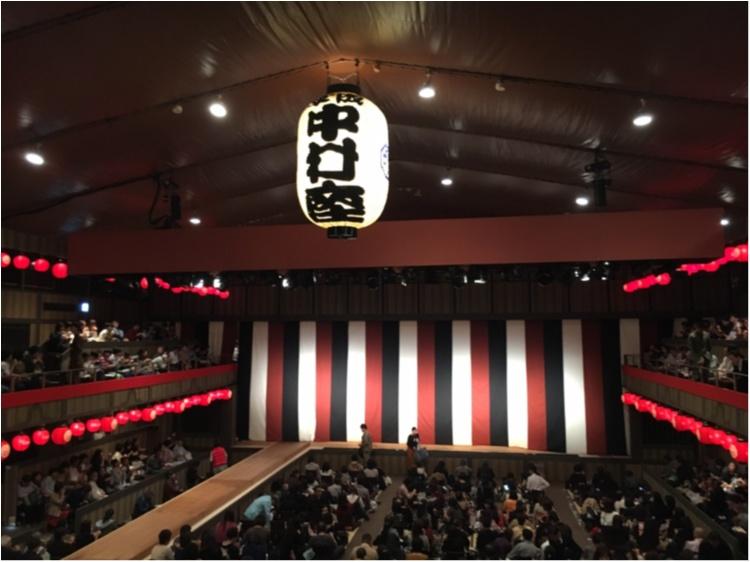 【歌舞伎のススメ其の3】平成最後の《平成中村座》!!江戸の芝居小屋を体感する♡_4