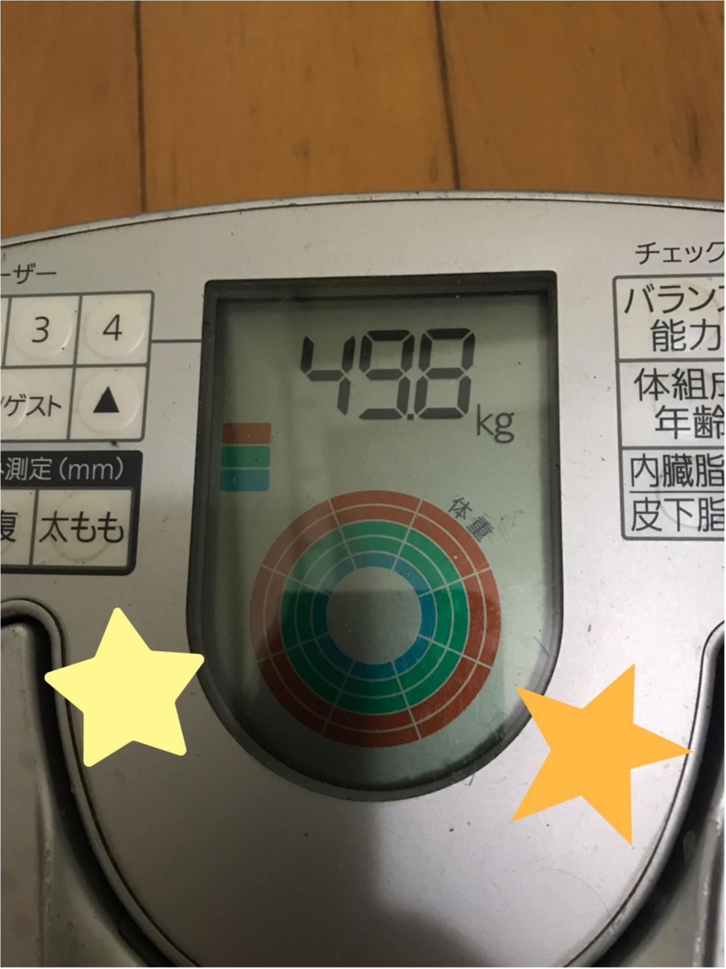 池谷理香子先生の少女マンガから、「明治ザ・チョコレート」の新商品がランクイン! 今週のライフスタイル人気ランキングトップ3♡_1_1